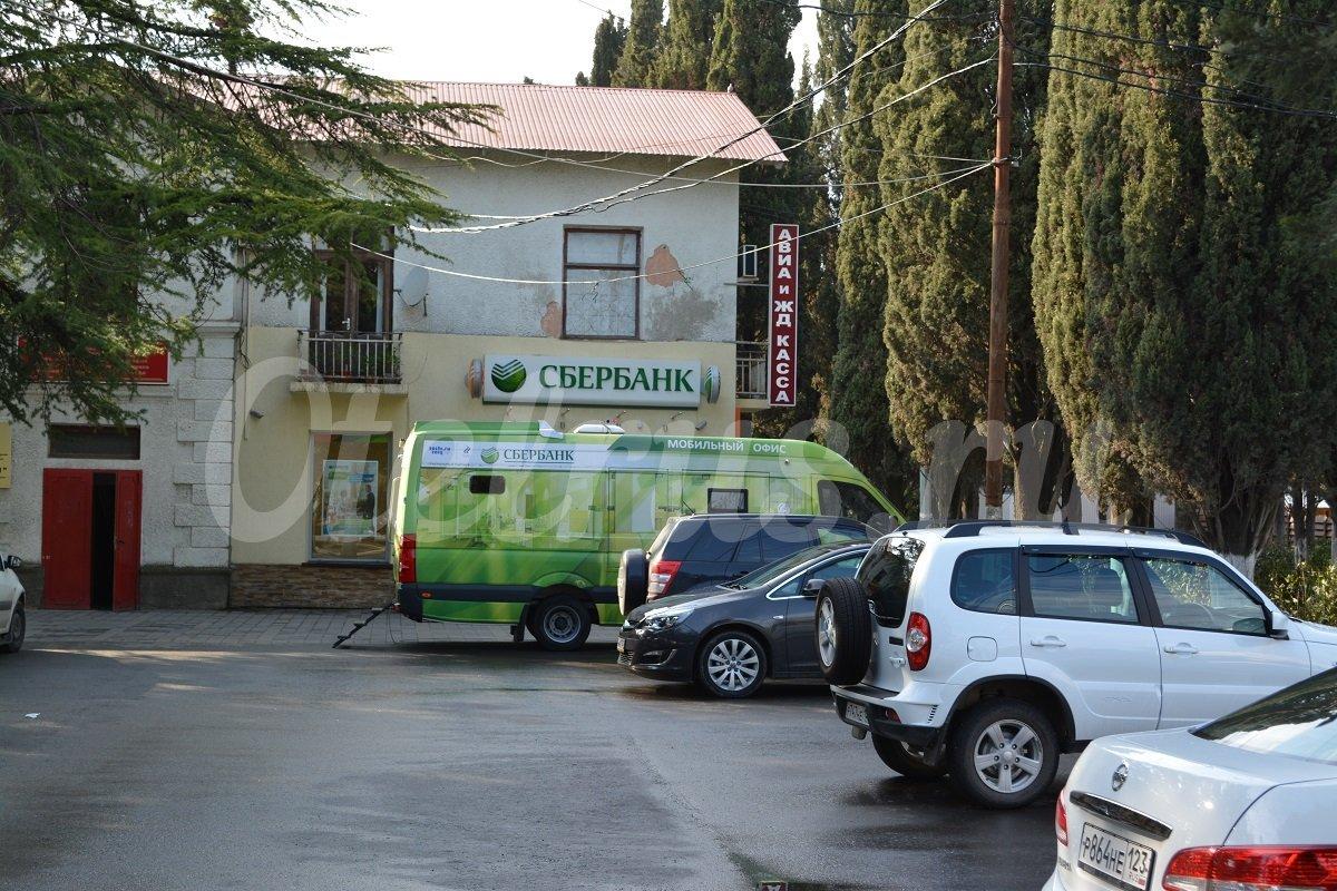 Совхоз Россия в Адлере частный сектор гостиницы