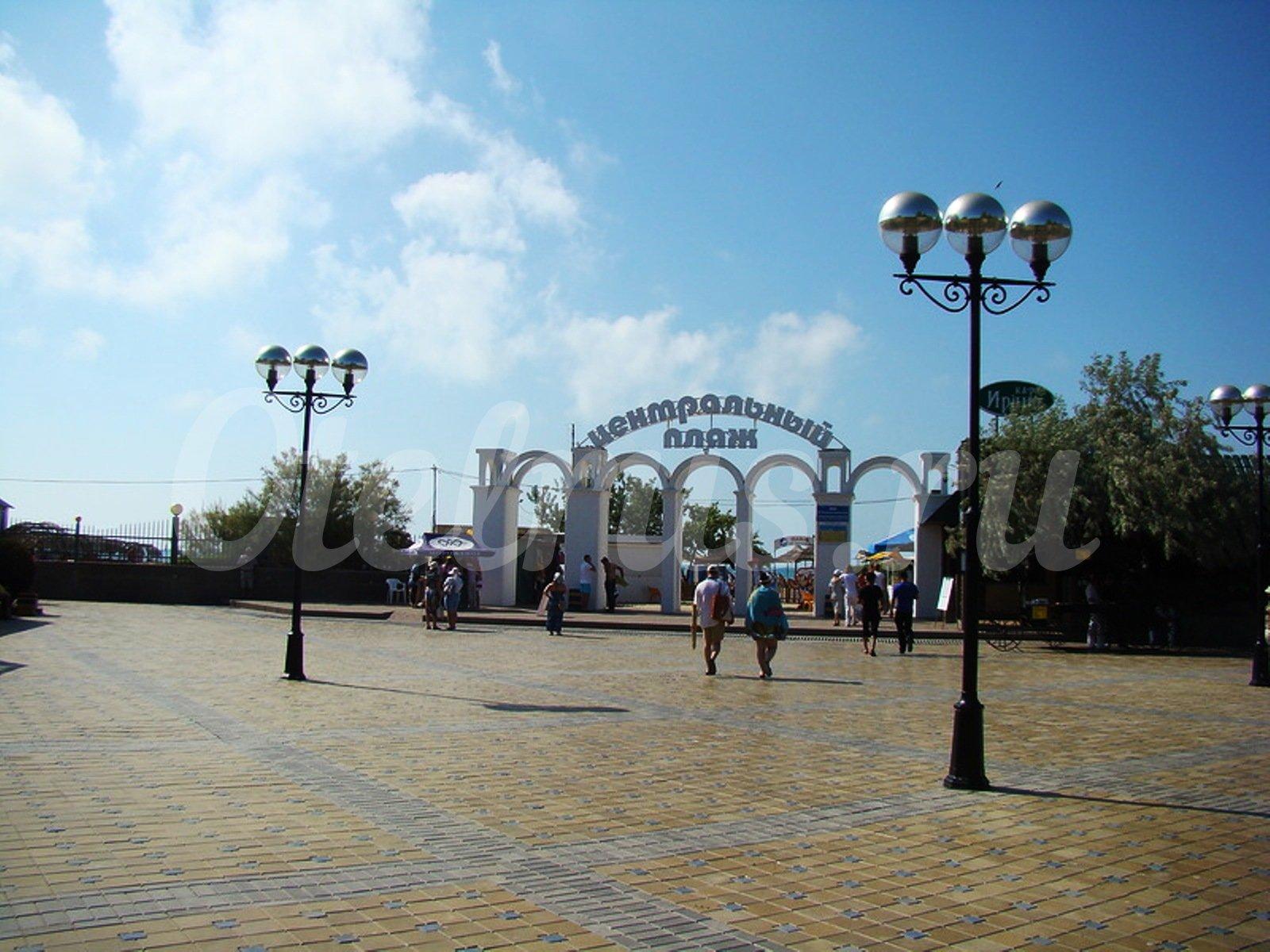 Цены на авиабилеты в Анапу Россия Дешевые билеты
